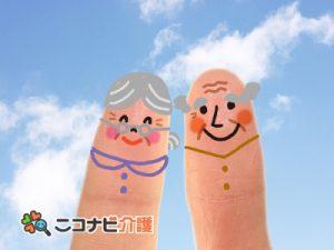 《貝塚》老健×介護士☆手当めっちゃあります☆