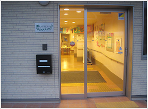 介護系資格あれば1320円|デイ介護職|平日&日勤のみ|武庫川