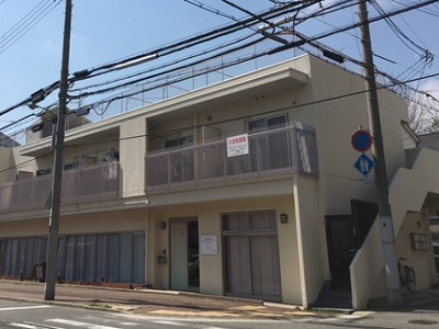 好待遇パート看護師|日勤&時間固定のデイサービス|神戸岩屋