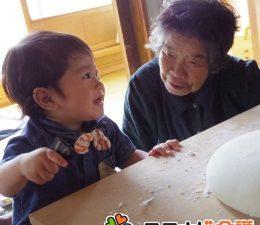 実務者研修修了時給1320円メルヘン風グループホーム介護職|いかり芦屋店近く