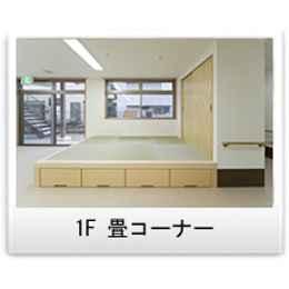 JR鷹取・駒ヶ林◆明るい職員さんが多いので初心者の方も安心♪