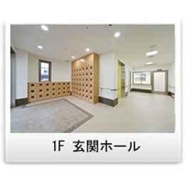 JR鷹取・駒ヶ林◆少人数の家庭的な環境♪無資格・未経験歓迎