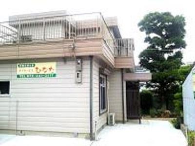 実務者時給1350円の介護職|小規模デイサービス|久米田駅近