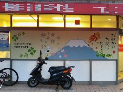 《東大阪》駅チカ!機能特化型デイの求人です♪