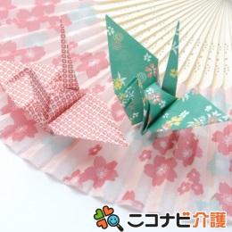 西京区◆京都*地域密着の複合施設*実務者1350円♪