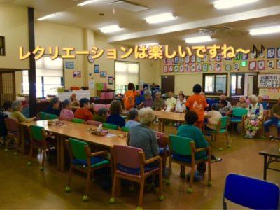 無資格~OKの介護職|小学校を改装した懐かしい施設|新神戸駅近