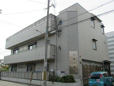 《尼崎》月給19万以上☆デイサービスの正社員介護職