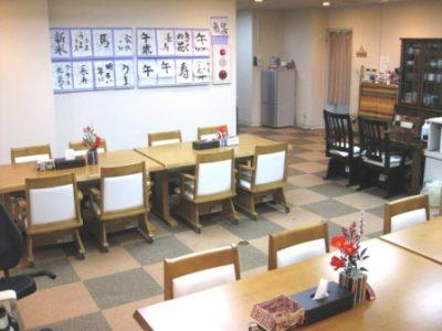 ≪神戸市兵庫区☆駅近≫デイサービスでの介護スタッフ