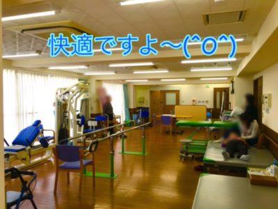 ≪宝塚≫介護福祉士のデイケア施設の介護スタッフ