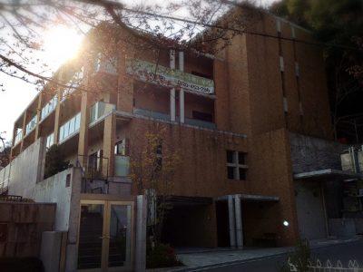 初任者研修修了時給1250円|介護付き有料老人ホーム介護ヘルパー|神戸六甲摩耶