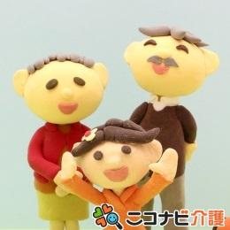 豊中・少路◆自分の家のように快適なデイ★1300円~