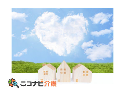 2017年開設のグループホーム介護福祉士はヘルパー時給1350円|板宿駅近