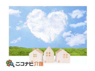 無資格歓迎◎綺麗な庭が自慢☆人気のグループホーム介護時給1350円
