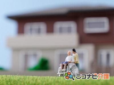 障がい者施設の生活支援員 実務者~時給1300円 堺市御池台