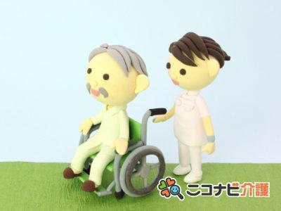 介護福祉士なら時給1430円|小規模デイサービス|湊川公園