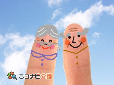 無資格・未経験~デイ介護職 日祝定休 車通勤OK 神戸垂水区