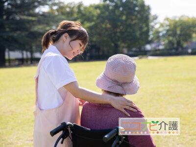 大阪市中央区|派遣|介護職・ヘルパー