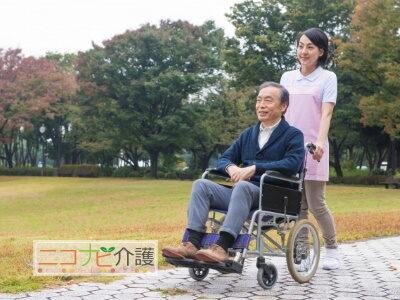 大阪市浪速区|紹介予定派遣|介護職・ヘルパー