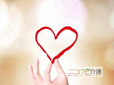 住宅型有料老人ホームの介護福祉士はヘルパー時給1,430円 車通勤OK 堺区神石市之町